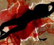 Brutal la realidad del feminicidio en Colón